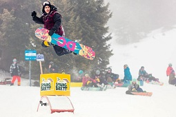 Snowboard Contest at boarders playground